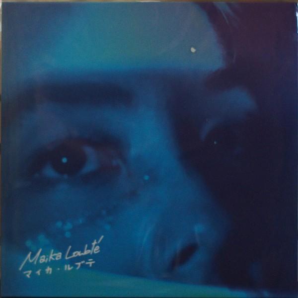 Maika Loubté - Closer (Limited Clear) (Vinyl)