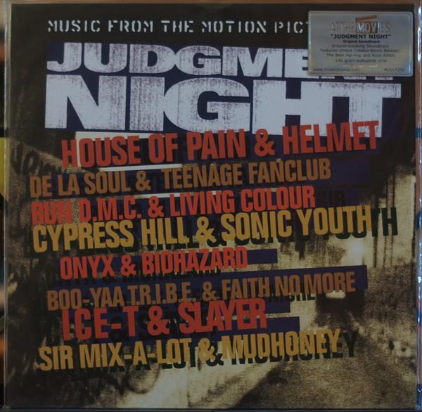 Various - Judgment Night (Vinyl)